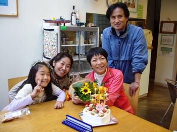 2010.3.25美好さんB.D 001.jpgぶろぐ1.jpg